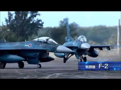 "#CHexit ""South China Sea"" Philippines Defense Fighter Squadron."