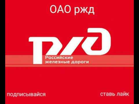 День медицинского работника ОАО РЖД 2014год