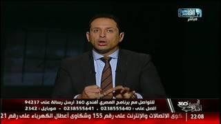 احمد سالم: كان لابد مع قرار التعويم بوجود قرارت مراعية للفقراء والطبقة المتوسطة!