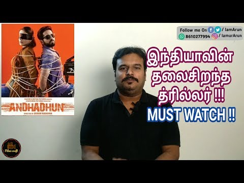 Andhadhun (2018) Bollywood Thriller Movie Review in Tamil by Filmi craft