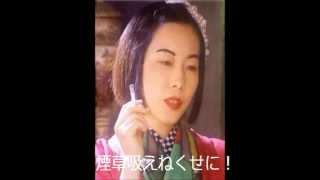 http://kotarodream.seesaa.net/ 山田真歩さん演ずる、宇田川満代 ナイ...