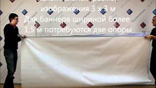Мобильный стенд Мультимастер Русьинновация(Этот большой мобильный стенд http://www.rusinntorg.ru/product/905 позволяет поставить баннер любой ширины, вам просто..., 2012-01-18T11:14:04.000Z)