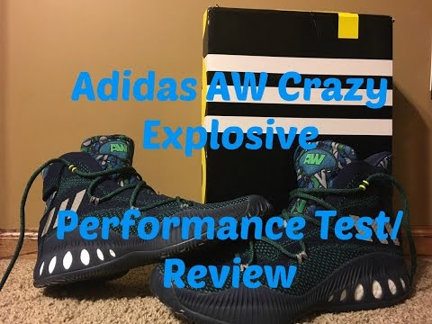 adidas-crazy-explosive-aw-performance-test/review