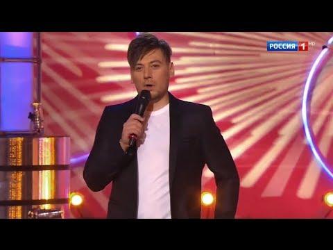 Руслан Алехно — Никогда