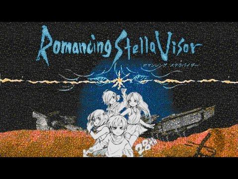 最新180513星をみるひと30周年記念 ロマンシングステラバイザー制作動画・17にて完成!