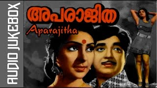 Aparajitha (1989) All Songs Jukebox | Prem Nazir, Jayabharthi | Best Classic Malayalam Movie Songs