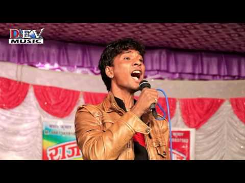 Raj DJ Live - Araj Suno Dev Dhani | Devnarayan Bhajan | Raju Rawal | Latest Rajasthani DJ Song 2017