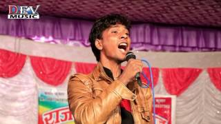 राज डीजे लाइव - Araj Suno देव धानी | देवनारायण भजन | राजू रावल | नवीनतम राजस्थानी डीजे गाने के 2017