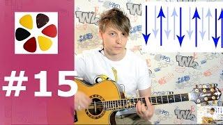 Уроки игры на гитаре (15 урок) учимся играть совмещенный бой на примере Вот пуля просвистела/Звезда