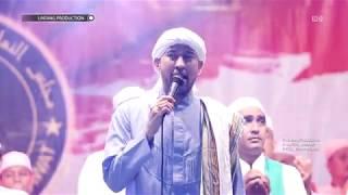 Download Mp3 Mahalul Qiyam | Az - Zahir Terbaru 2020