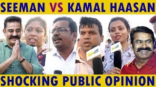 Shocking Public Opinion – Seeman Vs Kamal Vs Dhinakaran