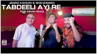Download TABDEELI AYI RE - OFFICIAL VIDEO -  SHAHZAMAN & JAWAD KHALOWN (2018)
