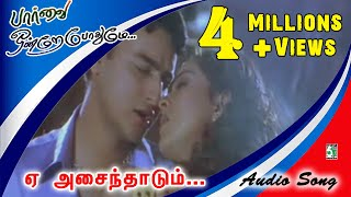 Yeh Asainthadum Song   Paarvai Ondre Podhume   Kunal   Monal
