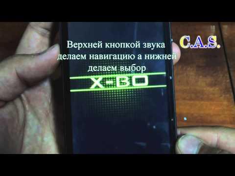 видео: x - bo, (sony p7 3g) hard reset, Графический ключ,  Китайский андроид(От КАС)