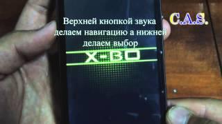X - BO, (Sony P7 3G) HARD RESET, Графический ключ,  Китайский андроид(От КАС)(Видеоинструкция как сделать полный сброс(HARD RESET), или как зайти в рекавери меню, или как сделать Wipe data facrory..., 2015-06-06T18:24:01.000Z)