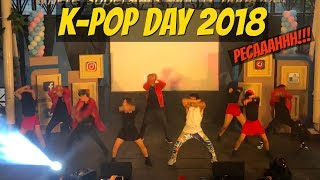 [TEMPO, SOLO, TROUBLEMAKER, NEW FACE] Natya & Rendy at K-POP PARTY 2018 (15 Des 18)