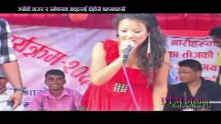 Jyoti Magar Vs Ramesh raj Bhattrai Live Dohori || Ghamsha ghamsi Dohori 2074