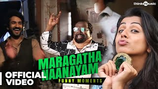 Maragatha Naanayam Funny moments in shooting spot Aadhi, Nikki Galrani Dhibu Ninan Thomas.mp3