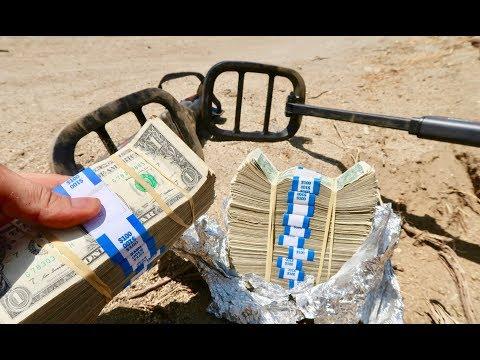 Домашний деньги