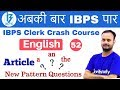 3:00 PM - IBPS Clerk 2018 | English by Sanjeev Sir | Article (A,AN,THE) New Pattern Questions