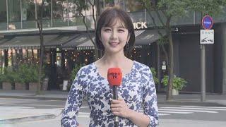 [날씨] 월요일 맑고 초여름…공기상태 청정 / 연합뉴스TV (YonhapnewsTV)