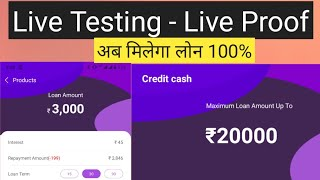 Cash Credit Personal Loan //Live Apply Loan Pass 3000//Full Information //100लोन मिलेगा
