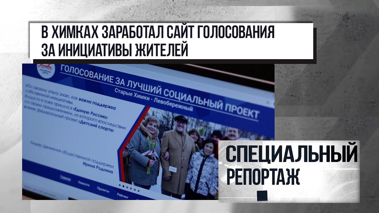 Заработать онлайн химки работа девушкам в москве без опыта работы