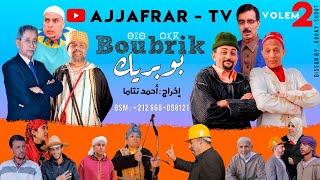 Film tachlhit  boubrik Vol 2 . 2021 top