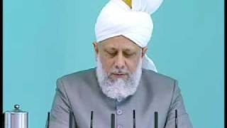 Friday Sermon: 1st May 2009 - Part 4 (Urdu)