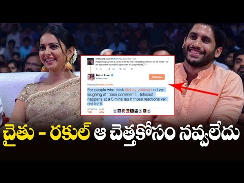 Naga Chaitanya and Rakul Preet Singh Clarity on Laugh with Chalapatirao Comments | Silver Screen