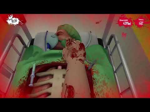 СЛИШКОМ ПЛОХИЕ ЗУБЫ|Surgeon Simulator|4|