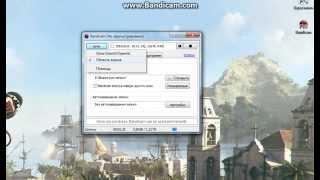 Детальный обзор Бандикама (Bandicam) - Видео урок