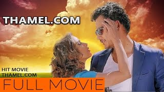 New Nepali Movie – Thamel.com