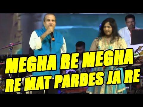 Megha re megha re mat pardes ja re - Suresh Wadkar Live in Concert