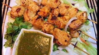 Tawa Chicken Bihari Boti