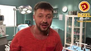 Фильмы и сериалы Дизель cтудио - новый сезон На троих