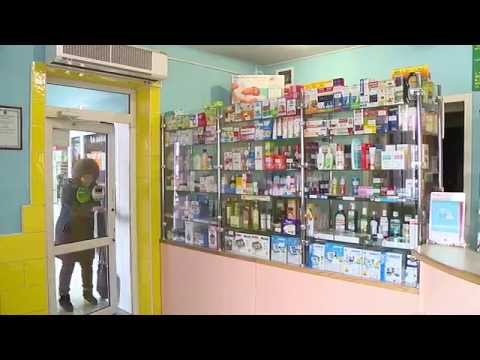 Перечень жизненно необходимых лекарственных препаратов пересматривается