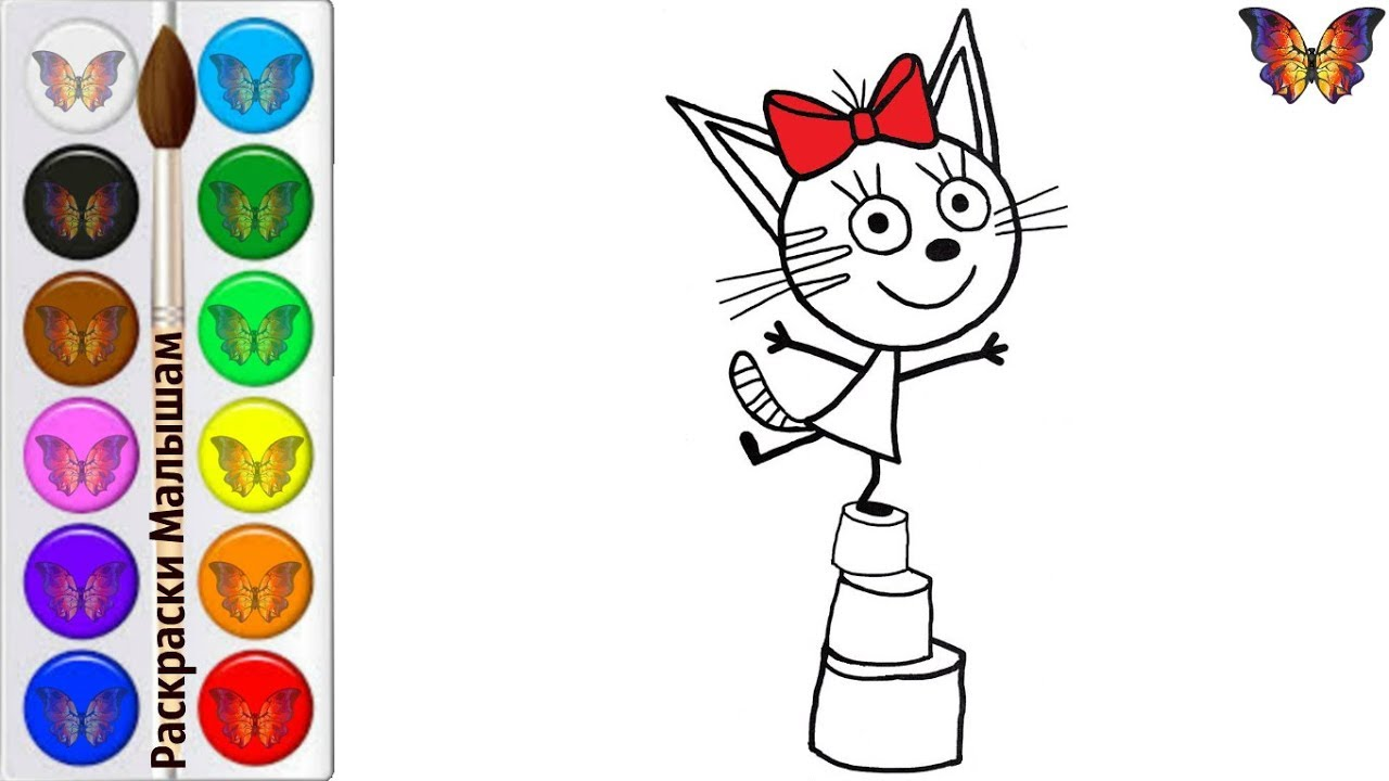 Раскраска для детей КАРАМЕЛЬКА из мультика ТРИ КОТА ...