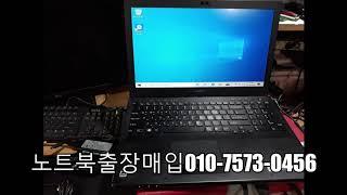 중랑구노트북 매입 it업체 노트북매입입니다