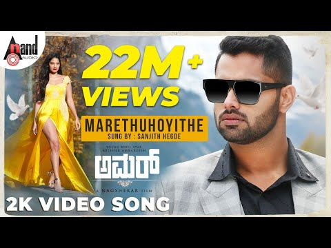 Amar | Marethuhoyithe 2K Video Song | Sanjith Hegde | Abishek Ambareesh |  Tanyahope | Arjun Janya