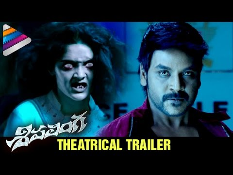 Raghava Lawrence Shivalinga Movie Theatrical Trailer | Ritika Singh | SS Thaman | P Vasu