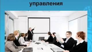 Управление в социальной сфере