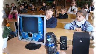 Информатика в начальных классах