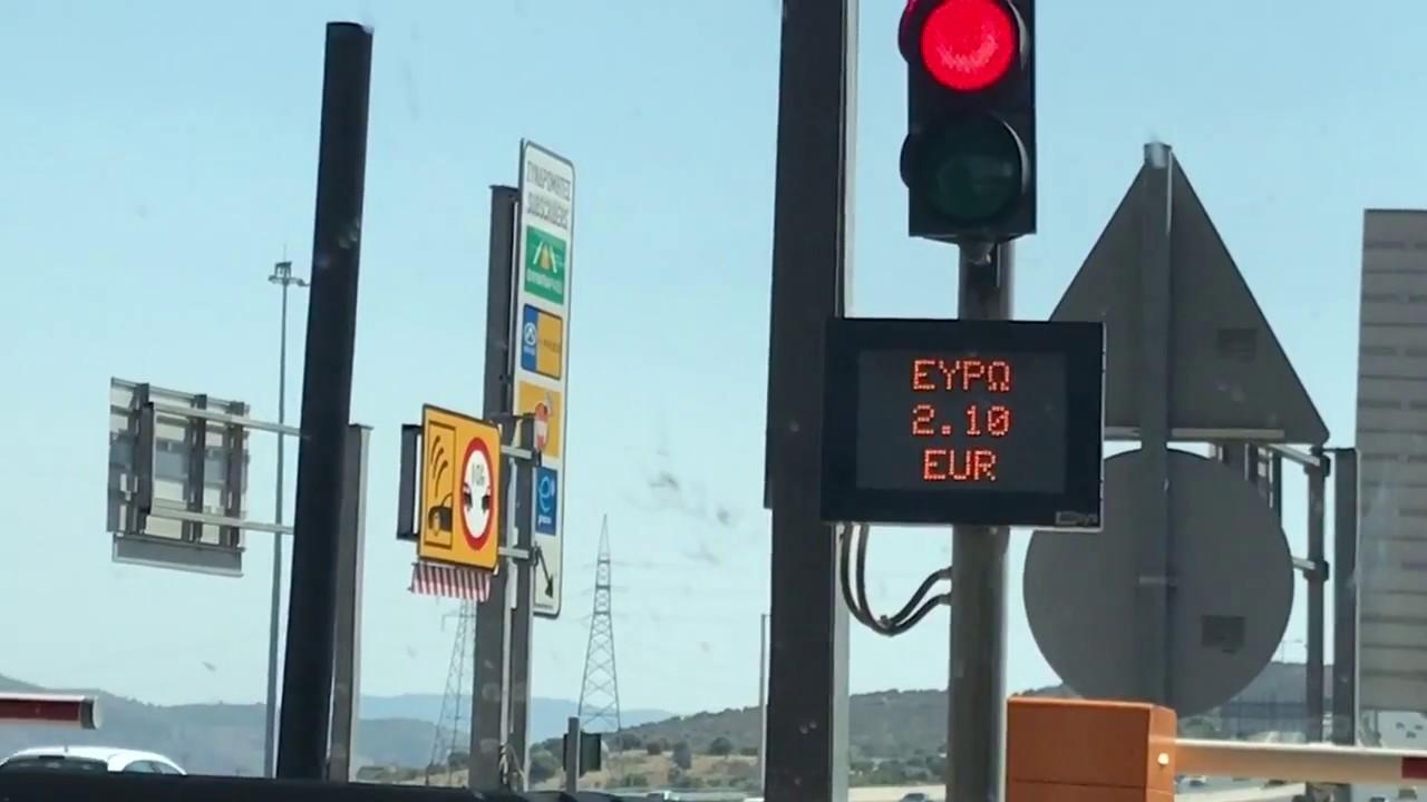 Плата за автобам в Греции, Салоники - Афины