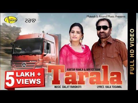 Kartar Ramla II Navjot Rani IITarala II  Anand Music II New Punjabi Song 2016