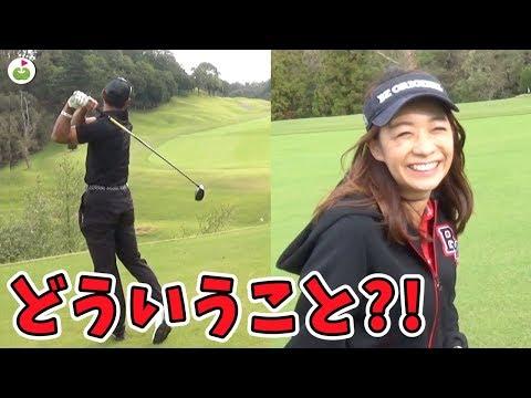 伝説のプロ野球選手の【ゴルフが上手すぎて】どうしましょう!