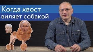 Как Пригожин в Африке обманывает Путина и местных диктаторов | Блог Ходорковского