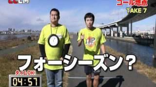 IJPイジュウインパーク2011-02-18放送分(2/4) 今週の企画:(1) CCCM ...