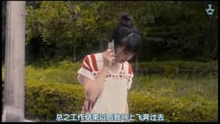 弟くんとかわいこちゃん-山田涼介/志田未来