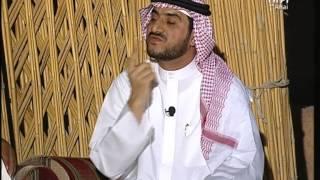 علم المقامات ولقاء مع الفنان محمد العزاوي - الجزء 2 - محمد العوضي - بيني وبينكم 2007 - الحلقة 17
